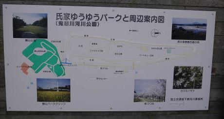 20150312_map