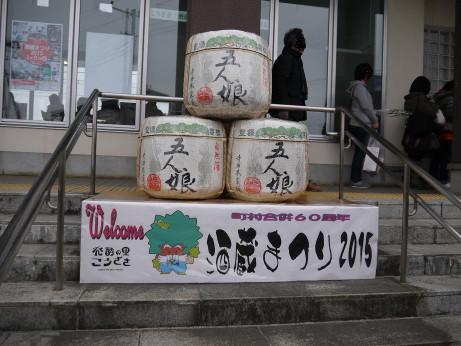 20150319_goninmusume