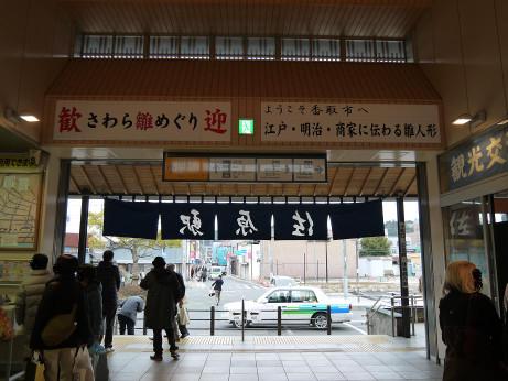 20150321_kangei