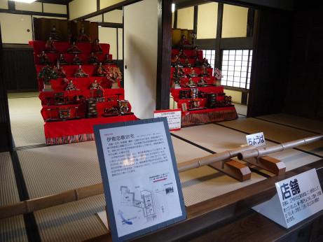 20150321_kyutaku