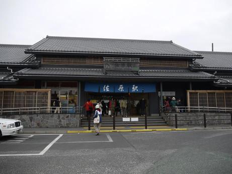 20150321_sawara_st
