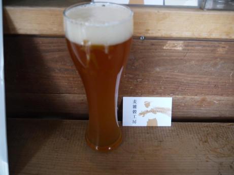 20150323_beer