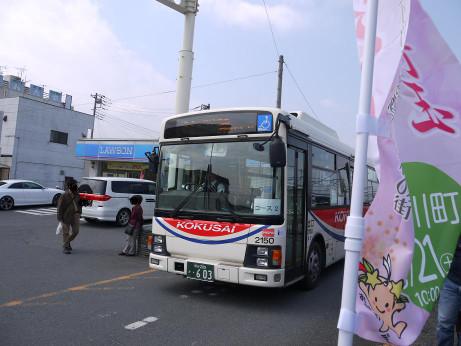 20150323_bus_1