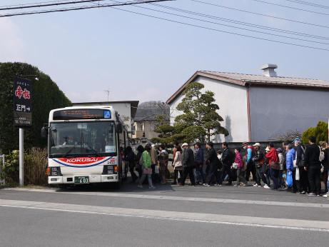 20150323_bus_2