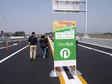 20150325_road_3