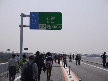 20150325_road_5