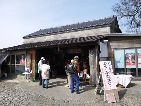 20150403_hinameguri_01