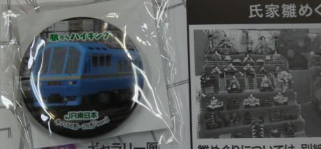 20150403_kan_batch
