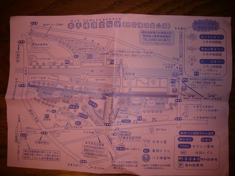 20150406_map_1