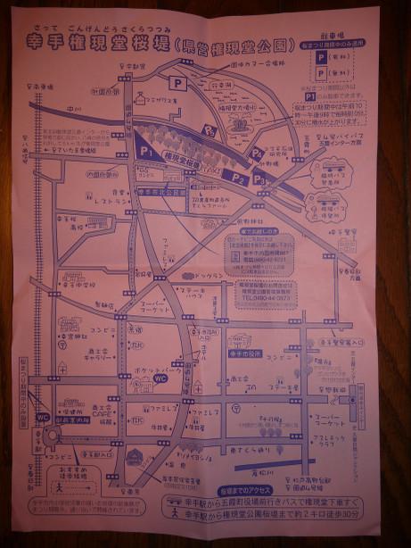 20150406_map_2