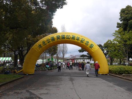 20150412_gate
