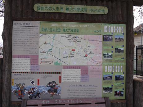 20150417_yukari