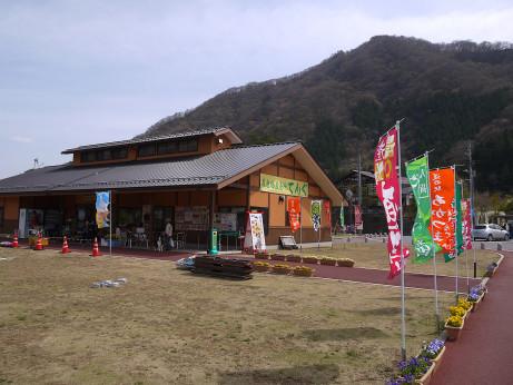 20150427_tengu_1