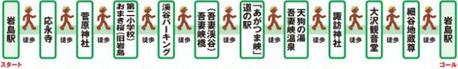 20150418_iwasima