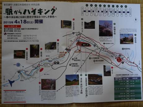 20150430_map