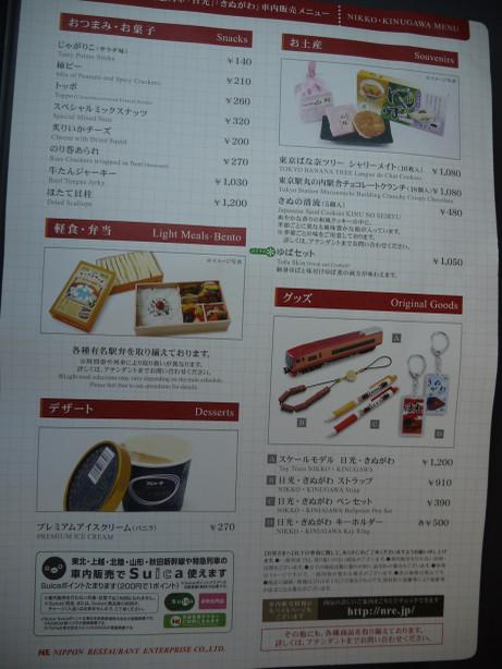 20150503_menu_02