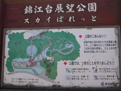 20150504_map