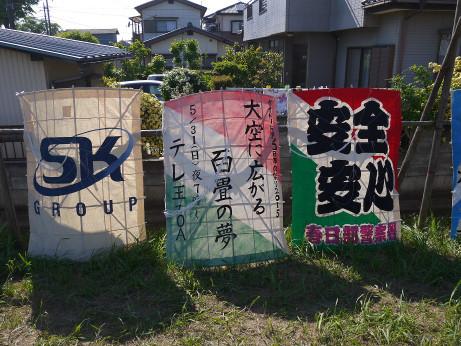 20150507_oodako_04