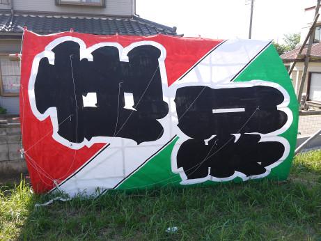 20150507_oodako_05