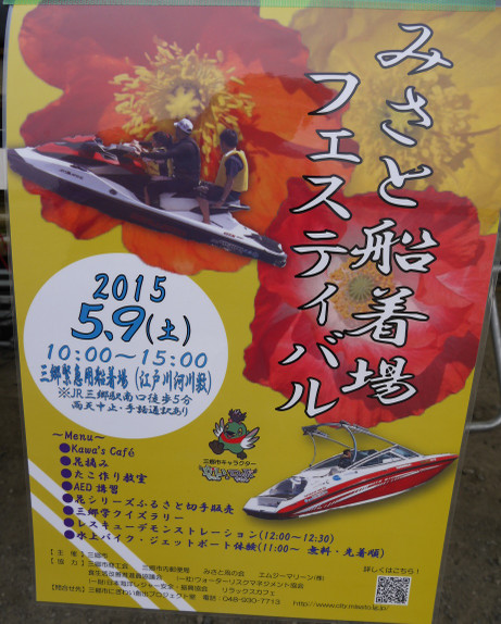 20150510_poster
