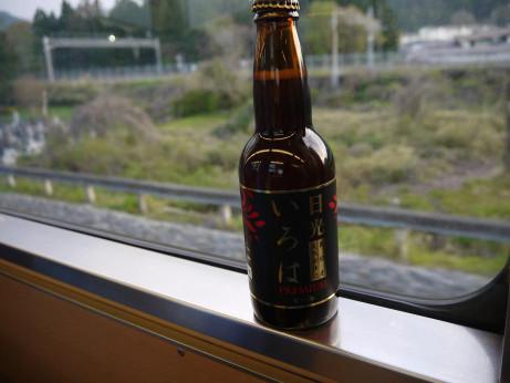 20150520_beer