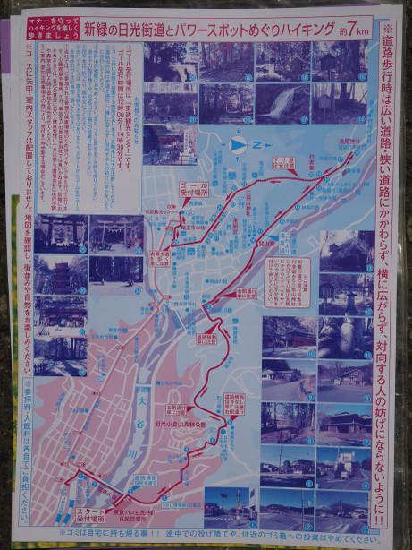 20150521_tobu_map