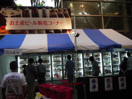 20150523_omiyage