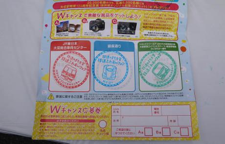 20150525_stamp