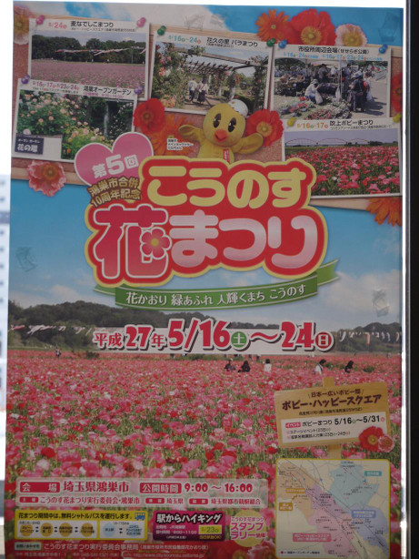 20150527_poster