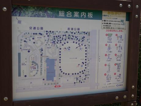20150602_map