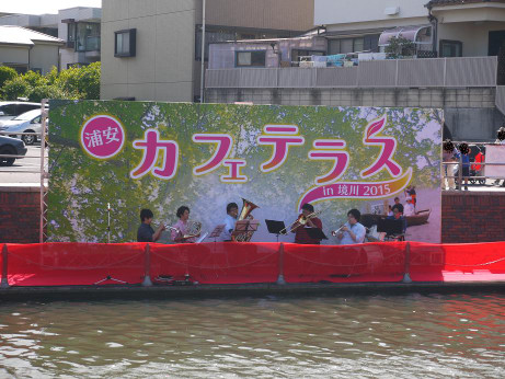 20150606_stage_2