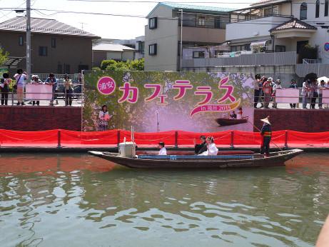 20150606_yomeiribune_1