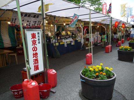 20150615_jizaketen