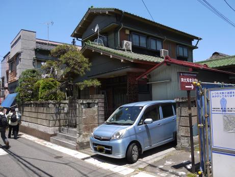 20150617_jyuutaku_2