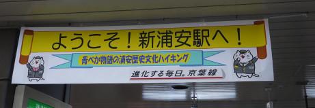 20150621_kangei_maku