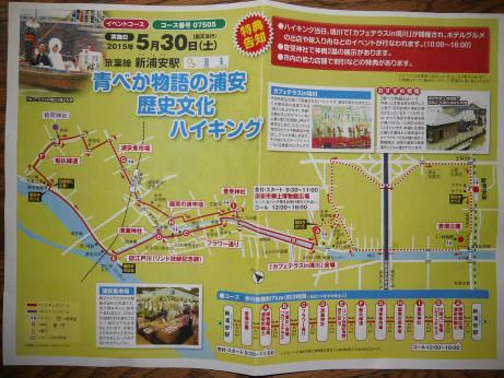 20150621_map