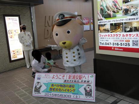 20150621_photo_spot