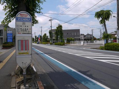 20150704_bus_stop