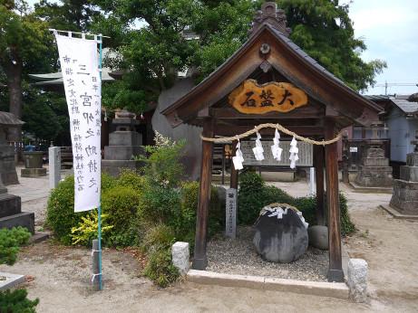 20150709_oobanishi_1