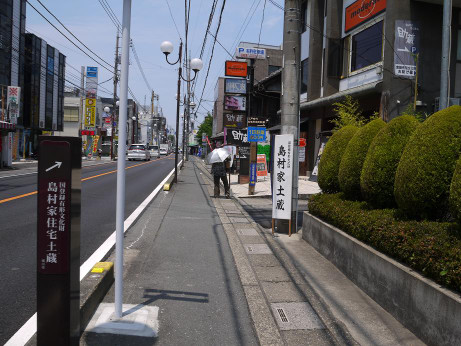 20150713_road_02