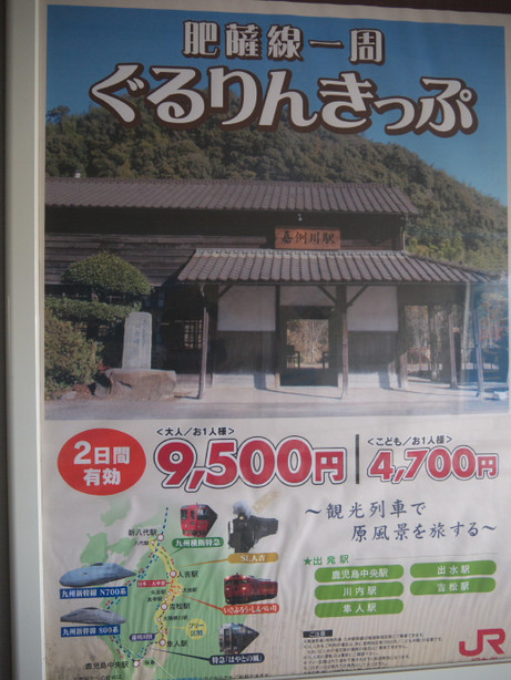 20150714_poster_2