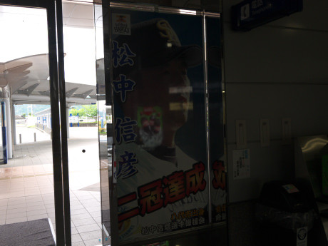 20150716_matunaka_nobuhiko