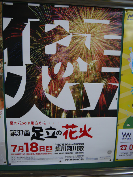 20150719_poster