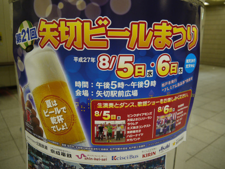 20150806_poster