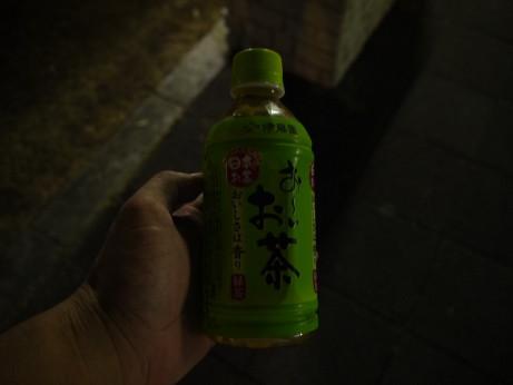 20150810_tea