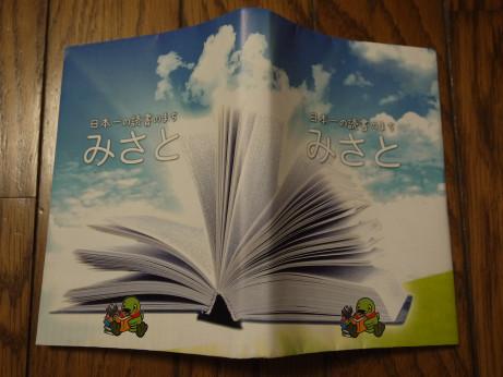 20150812_book_cover_3