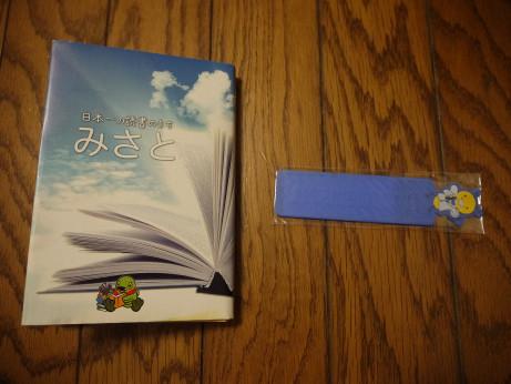 20150812_siori