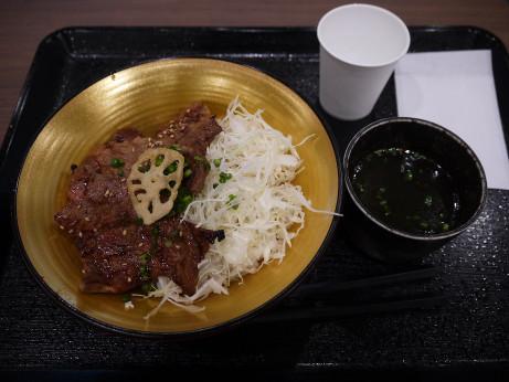 20150813_karubi_don_1
