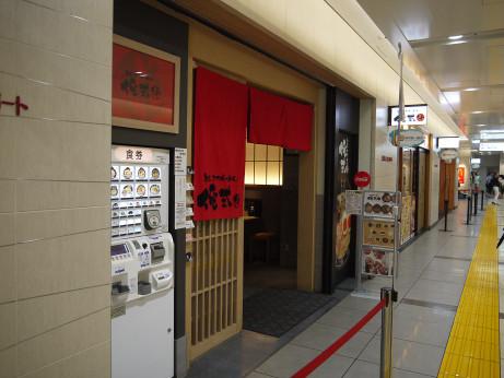 20150814_oresiki