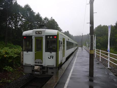 20150818_hanawa_line